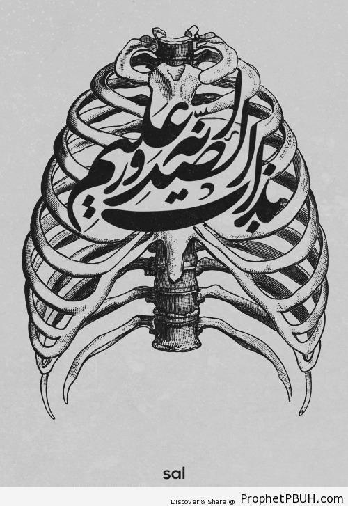 Human Hearts (Quran 8-43 - Surat al-Anfal) - Islamic Quotes