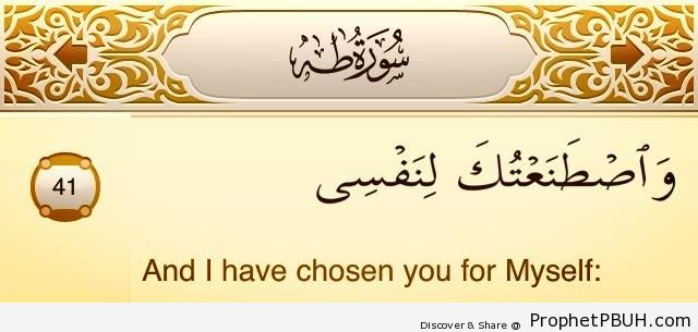I Have Chosen You (Quran 20-41) - Quran 20-41