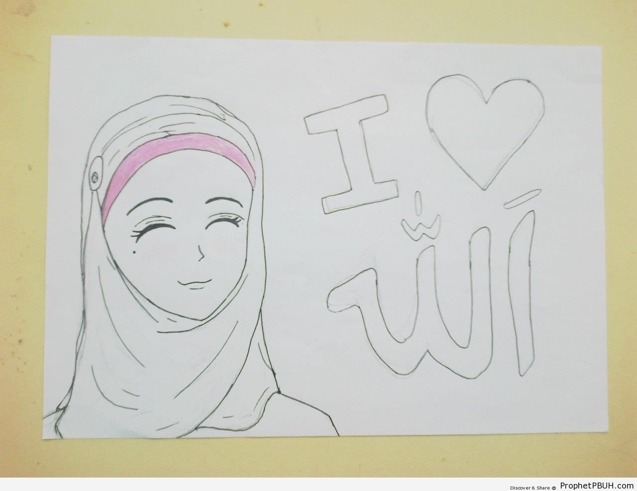 I Love Allah - -I Love Allah- Posters -004