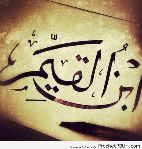 Ibn al-Qayyim- Calligraphy - Arabic Male Names Calligraphy