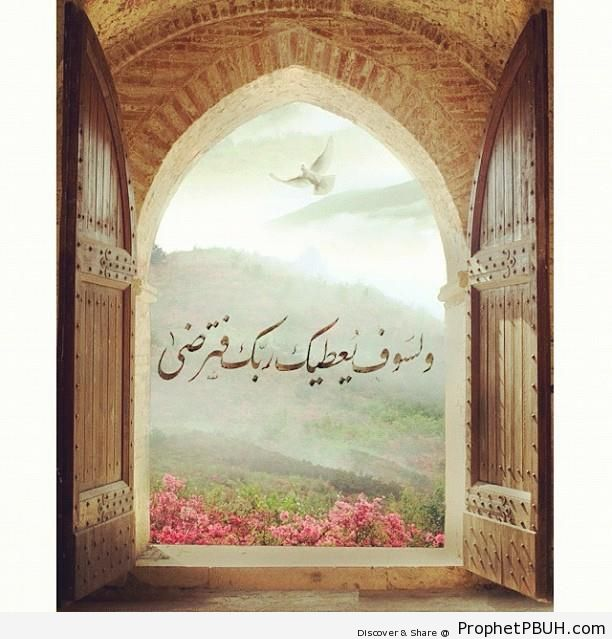 In Time (Quran 93-5 Nasta`liq Calligraphy on Doorway & Nature Photo) - Islamic Calligraphy and Typography