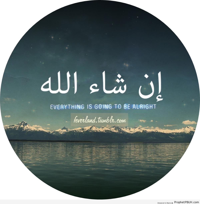 InshAllah - In Sha' Allah (InshAllah) Calligraphy and Typography -002