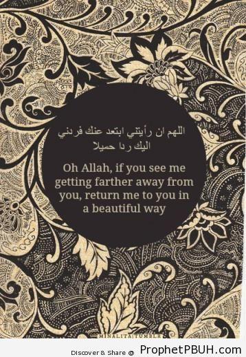 Inspiring Islamic Teachings and Images (3)