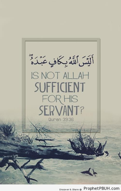 Is Not Allah Sufficient - Photos