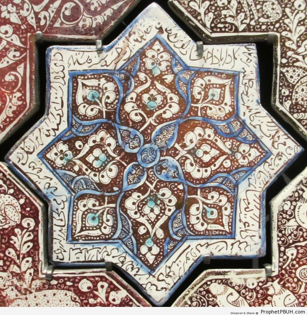 Excellent 16X32 Ceiling Tiles Thick 18 Inch Floor Tile Shaped 18 X 18 Ceramic Tile 20 X 20 Floor Tile Patterns Old 24 X 24 Ceiling Tiles Black3 X 12 Subway Tile Arabic Floor Tiles | Tile Design Ideas
