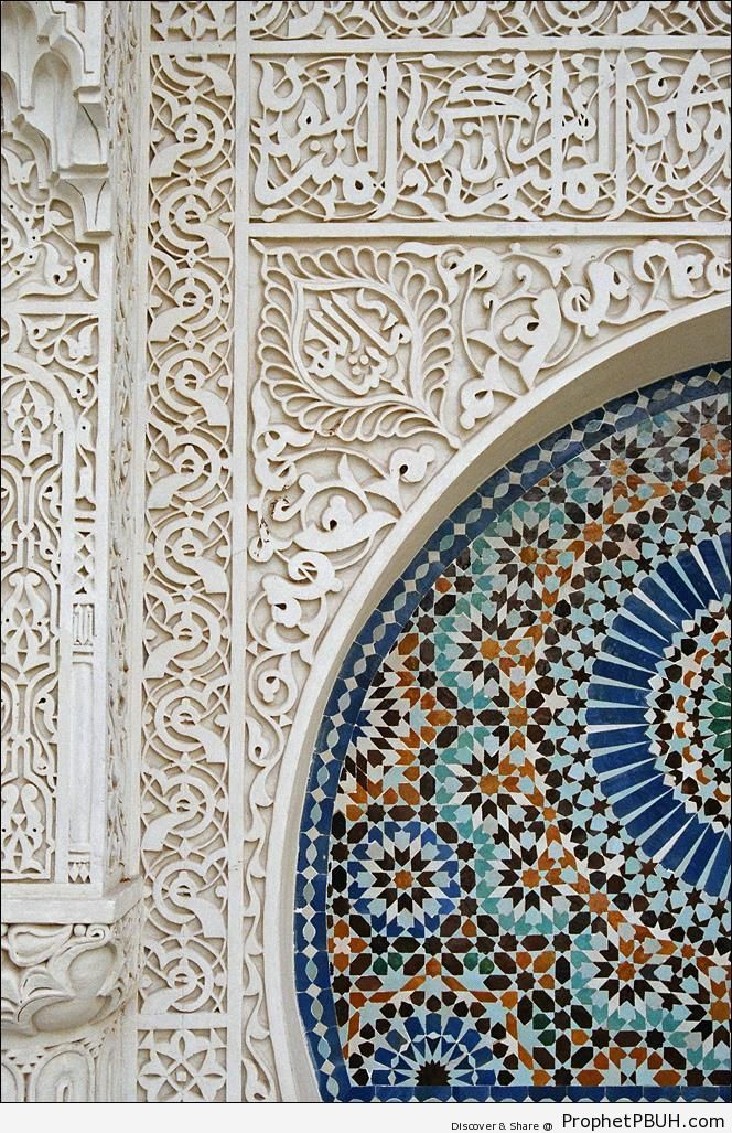 Islamic Decorations at the Great Mosque of Paris in Paris, France - France -Picture