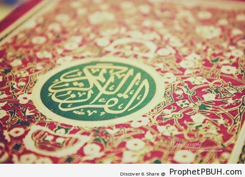 Islamic Decorations on a Book of Quran - Mushaf Photos (Books of Quran)