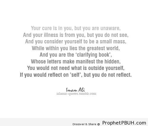 Islamic Image Quotes (8)