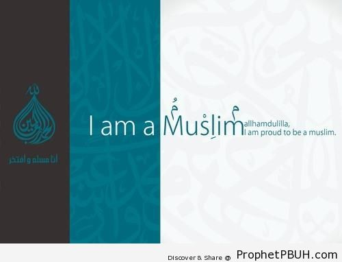 Islamic Quotes  (7)