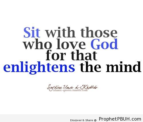 Islamic Quotes with Pictures (5)