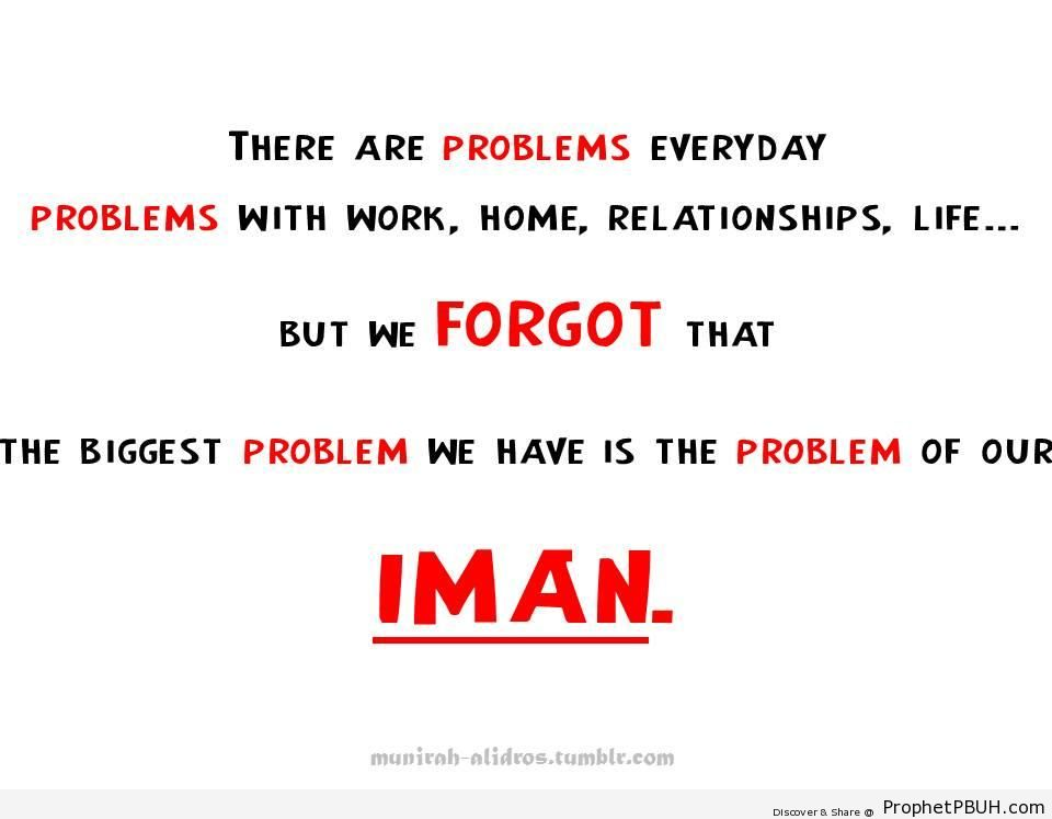Islamic Quotes with Pictures (7)