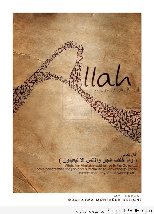 Islamic Verses (12)