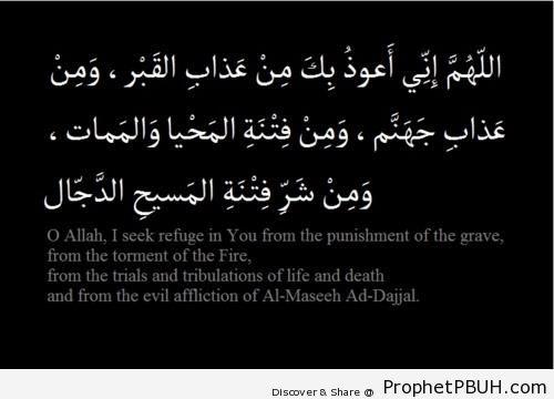 Islamic Verses (15)
