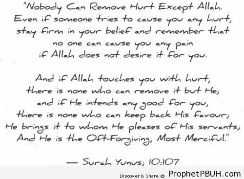 Islamic Verses (18)