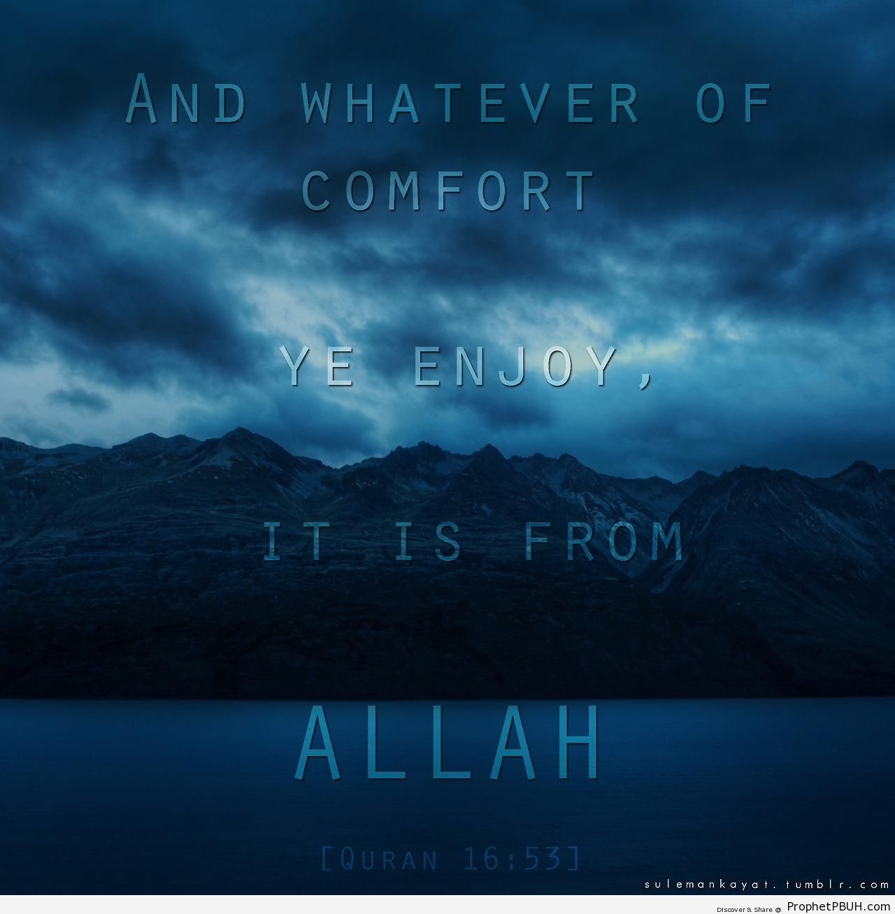 It is From Allah - Photos -