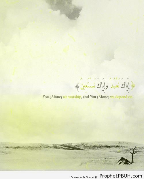 Iyyaka Na`bud (Surat al-Fatihah; Quran 1-5 on a Nature Background) - Photos of Landscapes