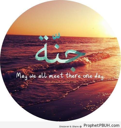 Jannah - Islamic Quotes