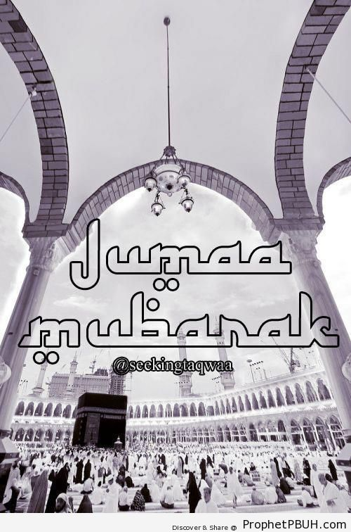 Jumaa Mubarak (English Typography) - al-Masjid al-Haram in Makkah, Saudi Arabia