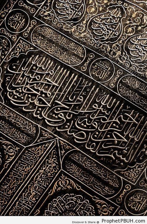 Ka`ba Calligraphy Close Up (Quran 48-27) - al-Masjid al-Haram in Makkah, Saudi Arabia