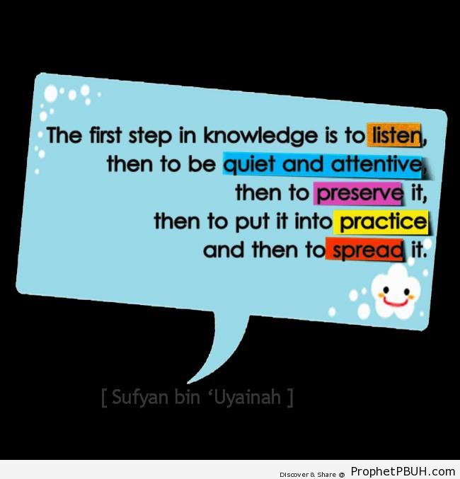 Knowledge - Islamic Quotes About Knowledge