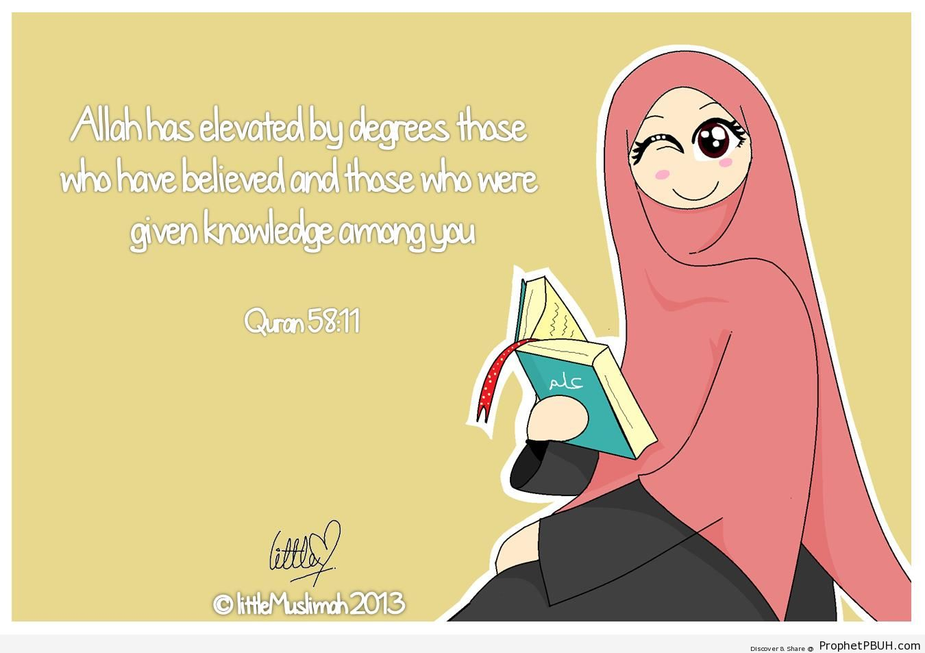 Knowledge (Quran 58-11 on Muslimah Holding Book) - Drawings