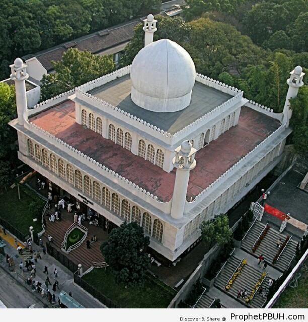 Kowloon Mosque and Islamic Centre in Hong Kong, China - China