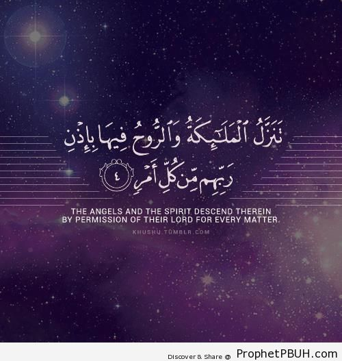 Lailatul Qadr - Quran 97-4 - Islamic Quotes