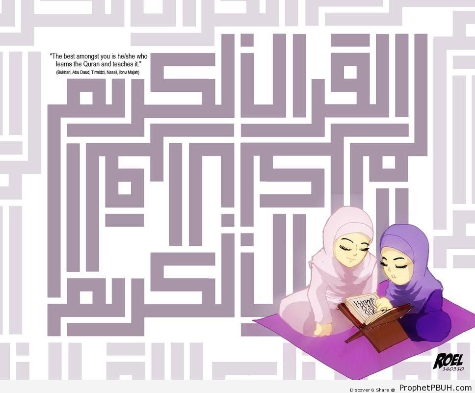 Learning Quran and Teaching It (Drawing of Muslim Girls & Quran) - Drawings