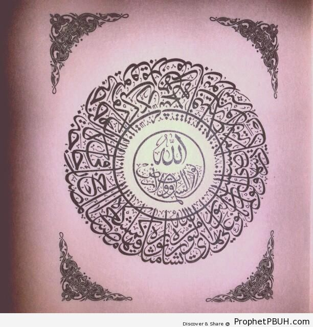 Light of the Heavens and the Earth (Quran 24-35 Calligraphy) - Islamic Calligraphy and Typography