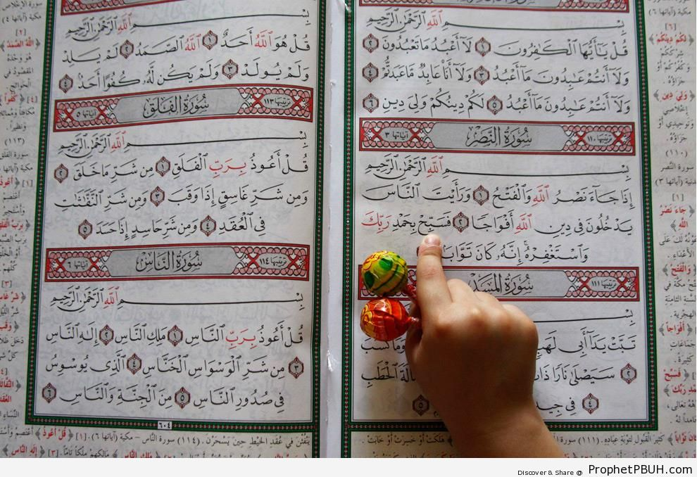 Little Fingers on a Mushaf - Mushaf Photos (Books of Quran)
