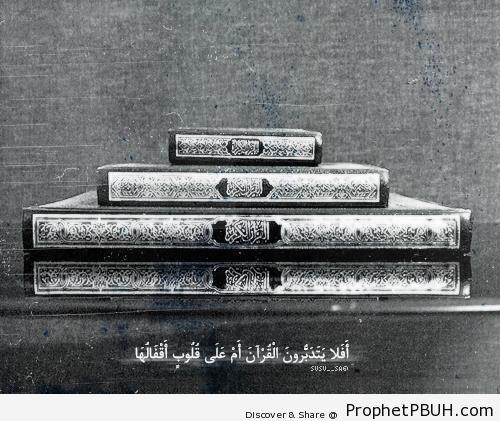 Locks (Quran 47-24 - Surat Muhammad) - Mushaf Photos (Books of Quran)
