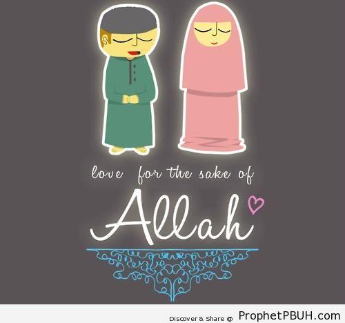 Love - Drawings of Female Muslims (Muslimahs & Hijab Drawings)