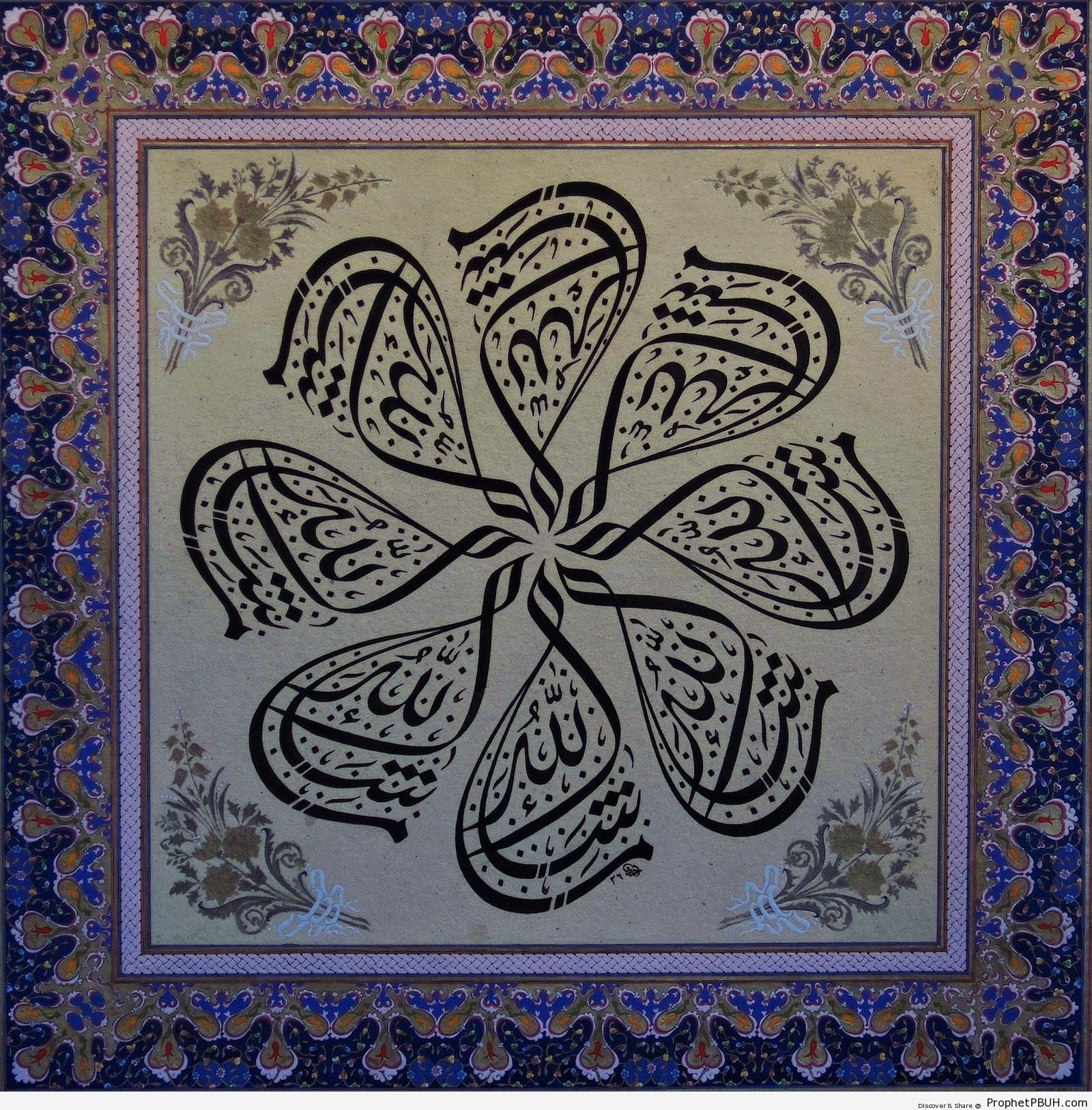 Ma Sha Allah Calligraphy - Islamic Calligraphy and Typography