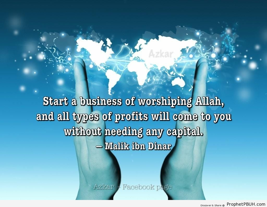 Malik ibn Dinar - Islamic Quotes