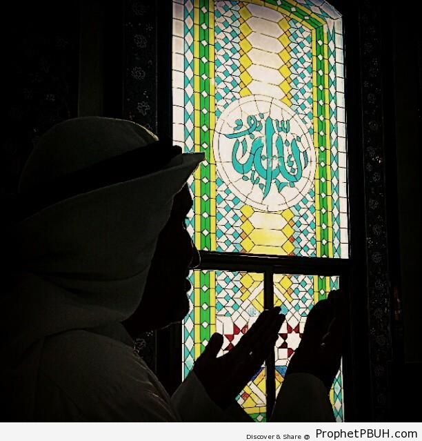 Man Makes Dua With Allah-s Name in the Background - Allah Calligraphy and Typography