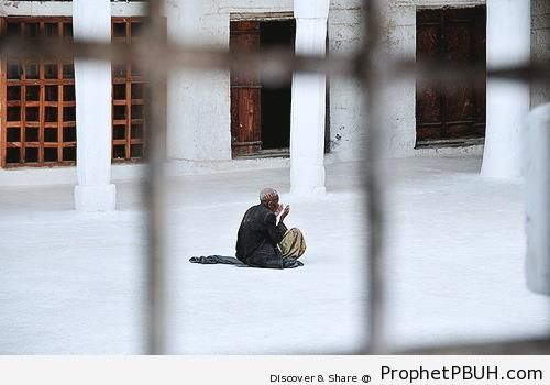 Man Making Dua - Photos