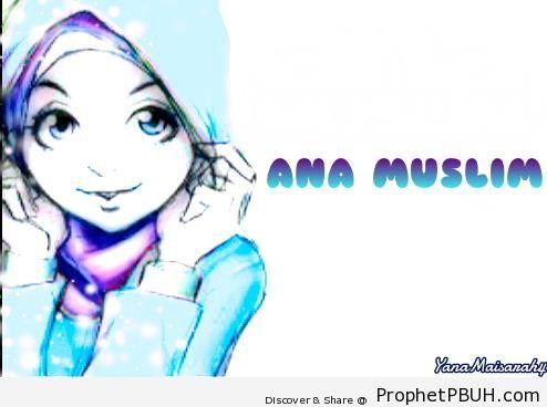 Manga-Style Smiling Hijabi Girl Drawing - Drawings of Female Muslims (Muslimahs & Hijab Drawings)