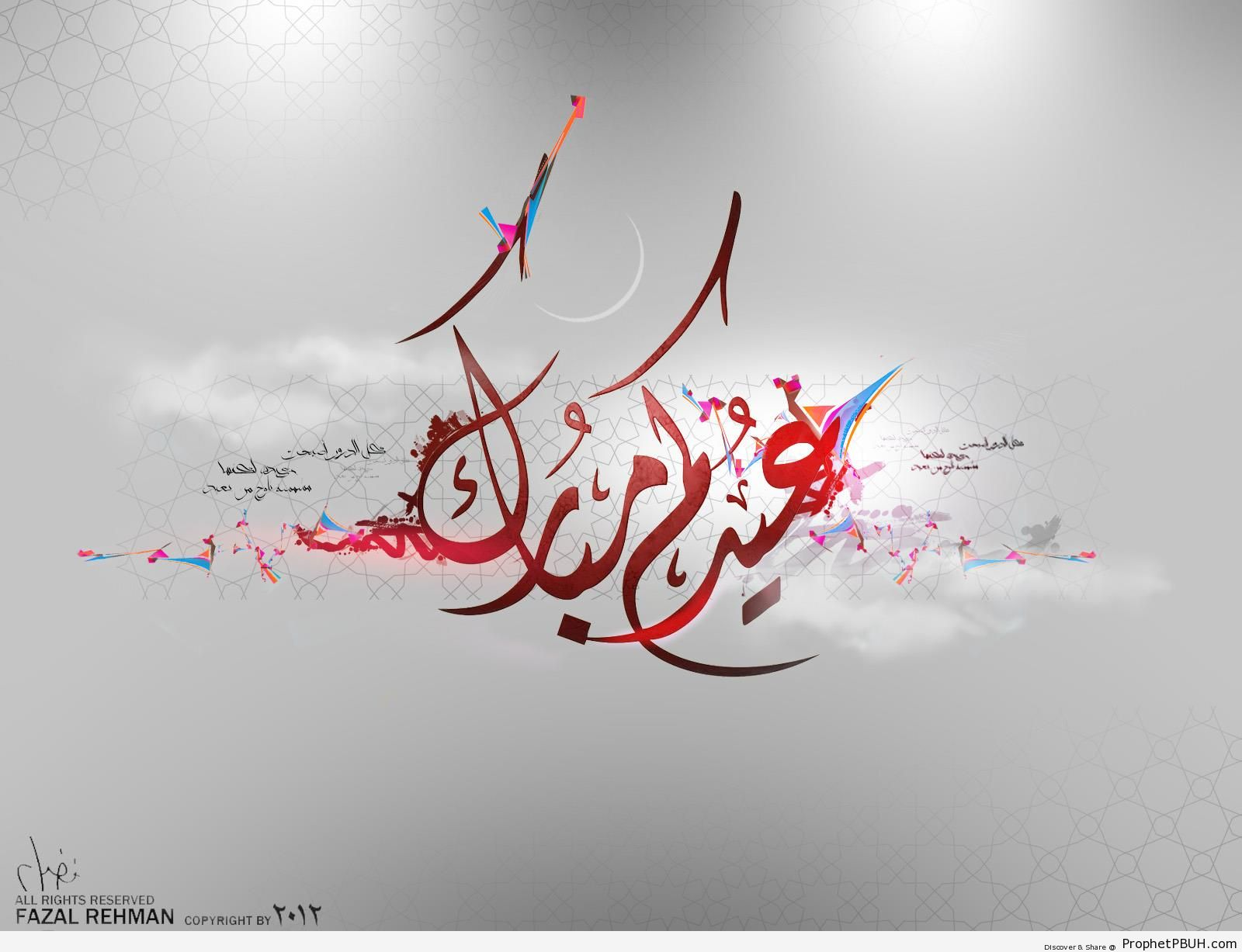 Maroon Eid Mubarak Calligraphy on Silver Background - Eid Mubarak Greeting Cards, Graphics, and Wallpapers