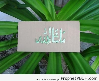 MashAllah Calligraphy Hand Made on Paper - Islamic Calligraphy and Typography