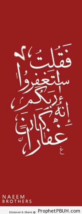 Meaningful Islamic Teachings (103)