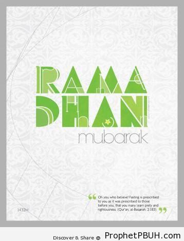 Meaningful Islamic Teachings (112)