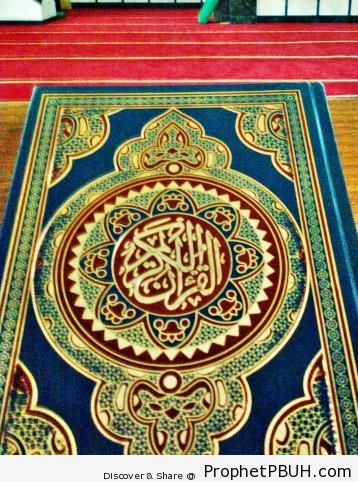 Meaningful Islamic Teachings (116)