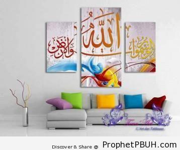Meaningful Islamic Teachings (122)