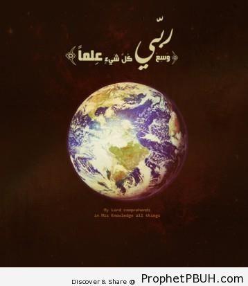 Meaningful Islamic Teachings (129)