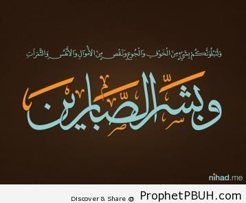 Meaningful Islamic Teachings (149)