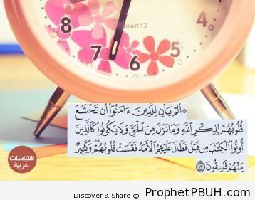 Meaningful Islamic Teachings (152)