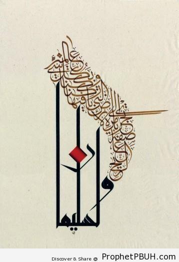 Meaningful Islamic Teachings (164)