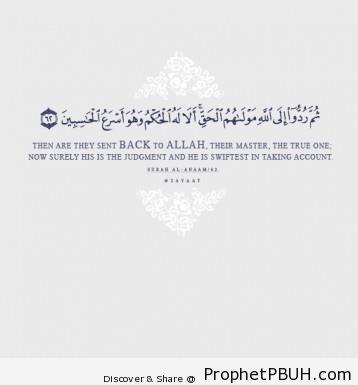Meaningful Islamic Teachings (167)