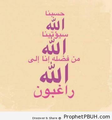 Meaningful Islamic Teachings (181)