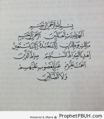 Meaningful Islamic Teachings (190)